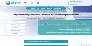 sinetic-tc.ru