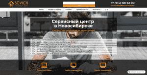 scvich.ru