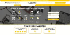 sontyt.ru