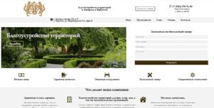 rspole.ru