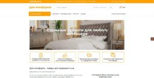 dom-comforta.com
