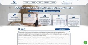 expert154.ru